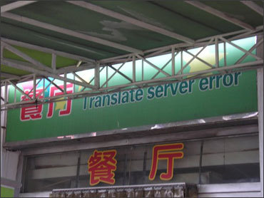 Epic Translation Fail